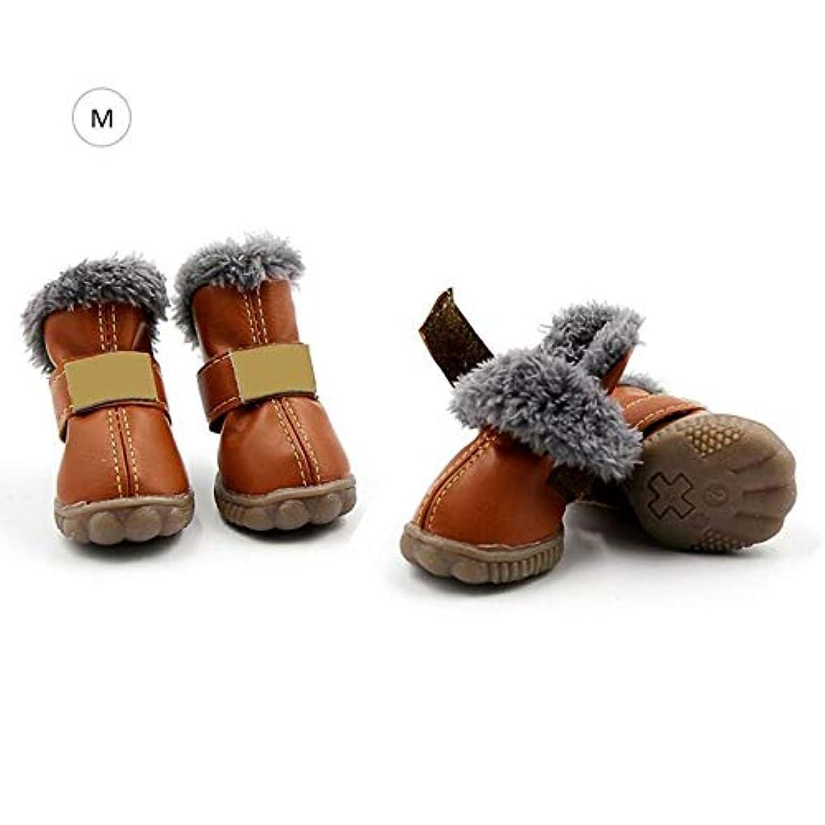 立方体切り刻む矛盾するFidgetGear ペット犬防水靴子犬秋冬滑り止め暖かい4本屋外ブーツ アーミーグリーン