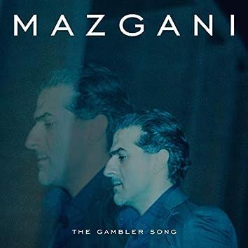 The Gambler Song