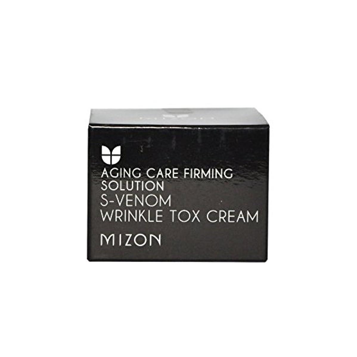 氷昨日表示の毒リンクルトックスクリーム x4 - Mizon S Venom Wrinkle Tox Cream (Pack of 4) [並行輸入品]