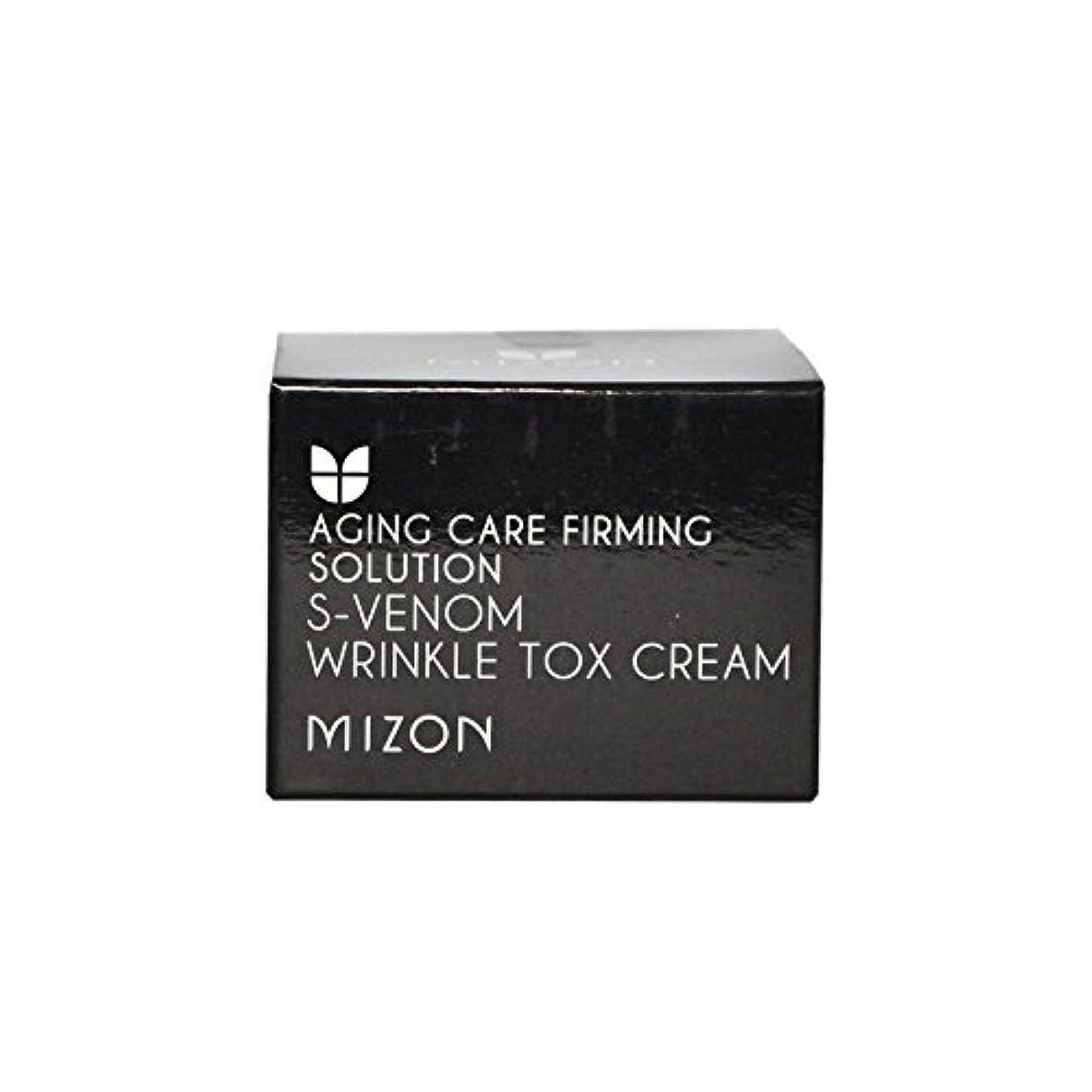 存在する失われた前方への毒リンクルトックスクリーム x2 - Mizon S Venom Wrinkle Tox Cream (Pack of 2) [並行輸入品]