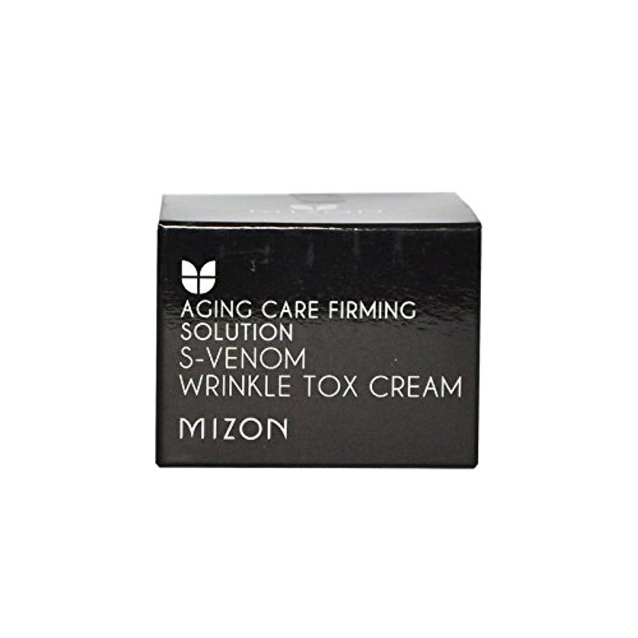 一般的なテザーレビュアーの毒リンクルトックスクリーム x4 - Mizon S Venom Wrinkle Tox Cream (Pack of 4) [並行輸入品]