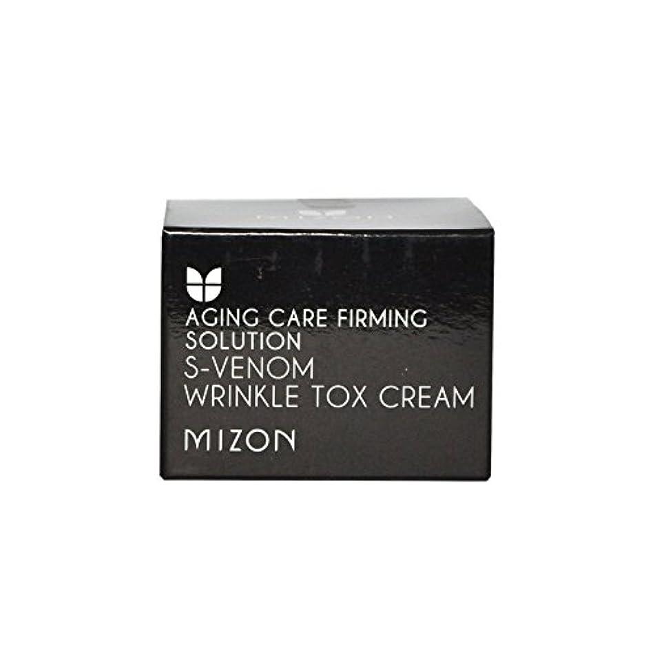 半導体血色の良い責Mizon S Venom Wrinkle Tox Cream (Pack of 6) - の毒リンクルトックスクリーム x6 [並行輸入品]
