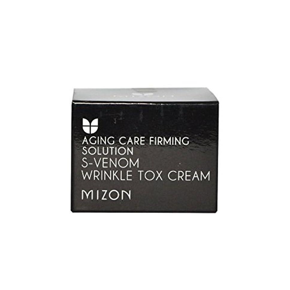 コックピジン北西の毒リンクルトックスクリーム x4 - Mizon S Venom Wrinkle Tox Cream (Pack of 4) [並行輸入品]