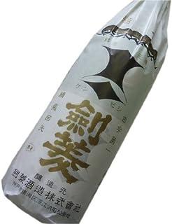 灘の銘酒 極上 黒松剣菱 1800ml 超特撰 本醸造