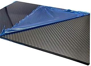 耐久性 200x300 mm高複合硬度材料炭素繊維板0.5,1,1.5,2,3,4,4,5mmカーボンプレートパネルシートクアドプターアクセサリー(色:3.5mmプレーンマット) UAVパーツ ( Color : 1.5mm Twill Mat...