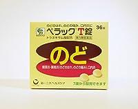 【第3類医薬品】ペラックT錠 36錠 ×6