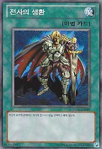 Es uberlebte Krieger Korea-Version von Yu-Gi-Oh Karten YSD6-KR027