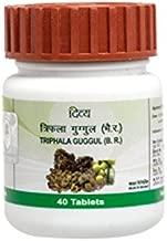 Patanjali Divya Triphala Guggul Guggulu 20 gm Herbal Trifla Baba Ramdev