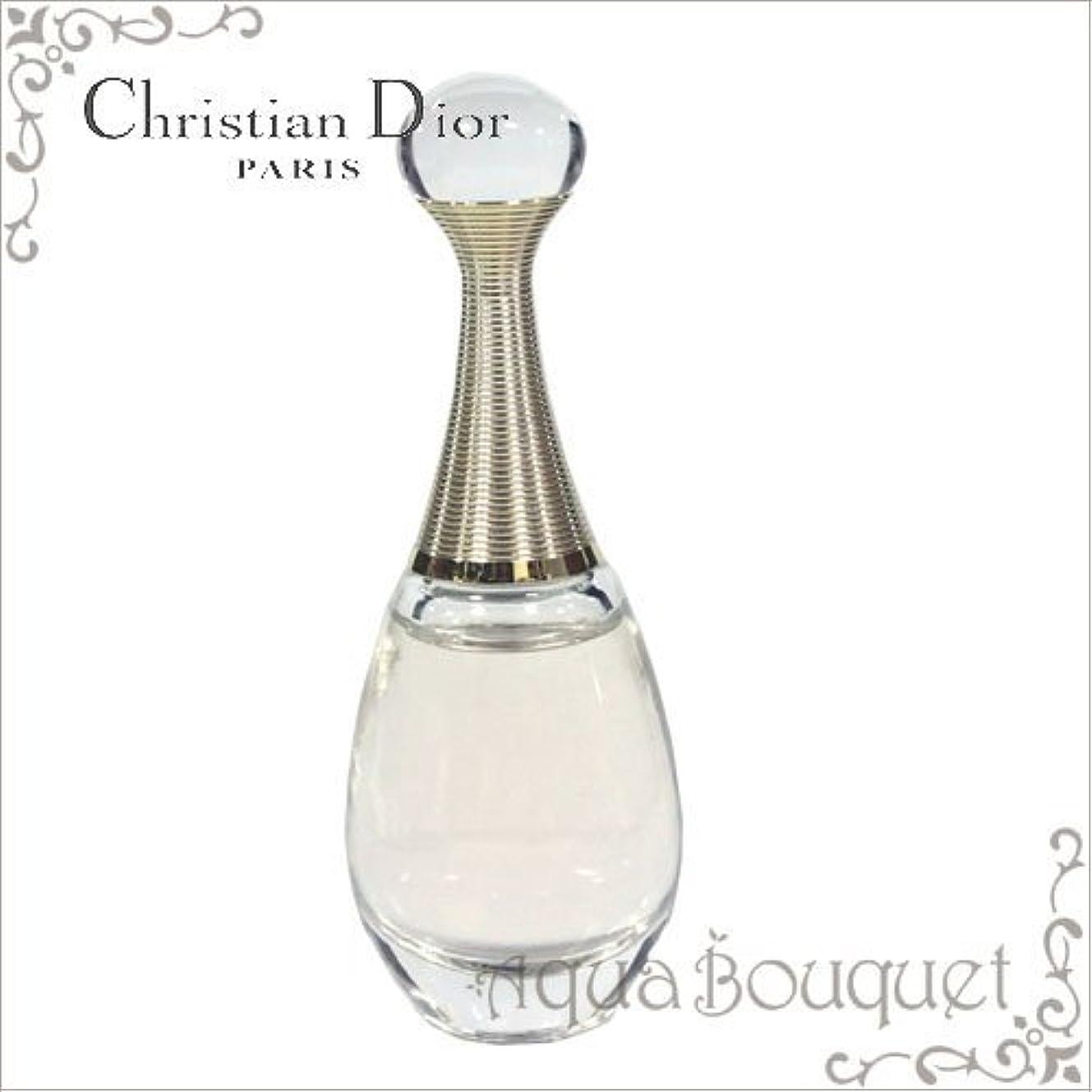 ネズミ円形法王Dior ディオール J'adore Eau De Parfum ジャドール オードゥ パルファム 5ml [並行輸入品]