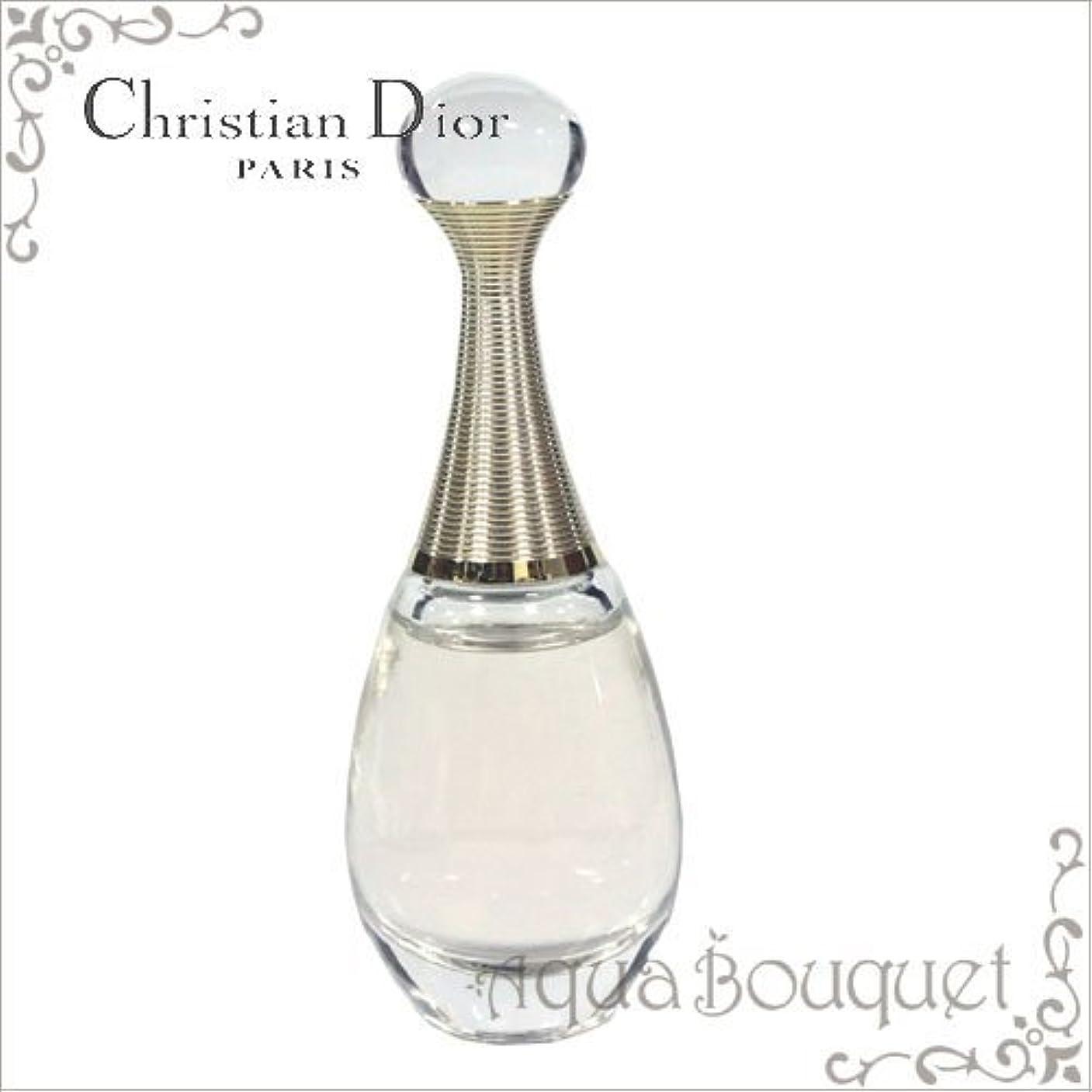 肺炎儀式リーガンDior ディオール J'adore Eau De Parfum ジャドール オードゥ パルファム 5ml [並行輸入品]
