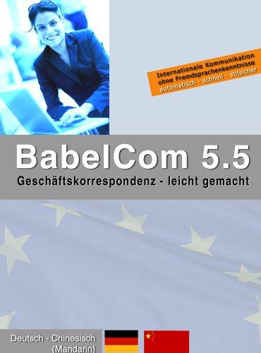 BabelCom 5.5 Personal Deutsch-Chinesisch  (PC+MA