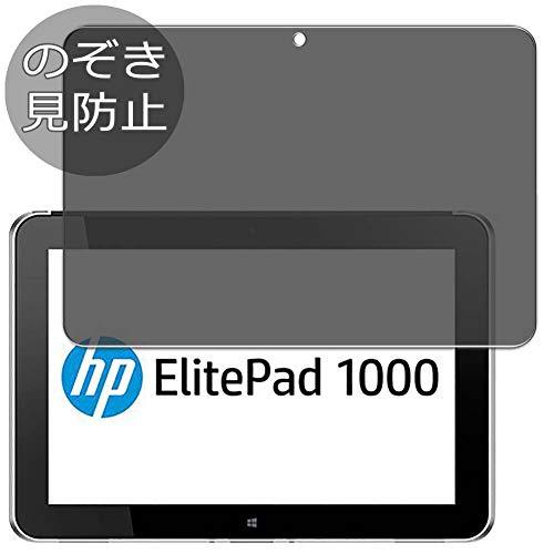 VacFun Anti Espia Protector de Pantalla para HP ElitePad 1000 G2 10.1