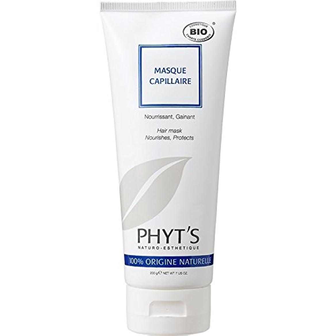 没頭する添加剤創造PHYT'S フィッツ マスク キャピレール 200g 「ノンシリコン トリートメント」