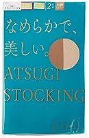 [アツギ] ストッキング FP98002P レディース スキニーベージュ 日本 JJM~L (日本サイズ3L相当)-(日本サイズ3L相当)