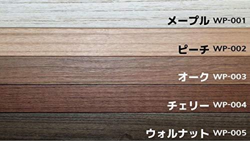 【お1人様1点のみご注文可能】天然木カフェウッドパネル (サンプル40(W)×50(D)×3(H) 5枚, サンプル5色セット)