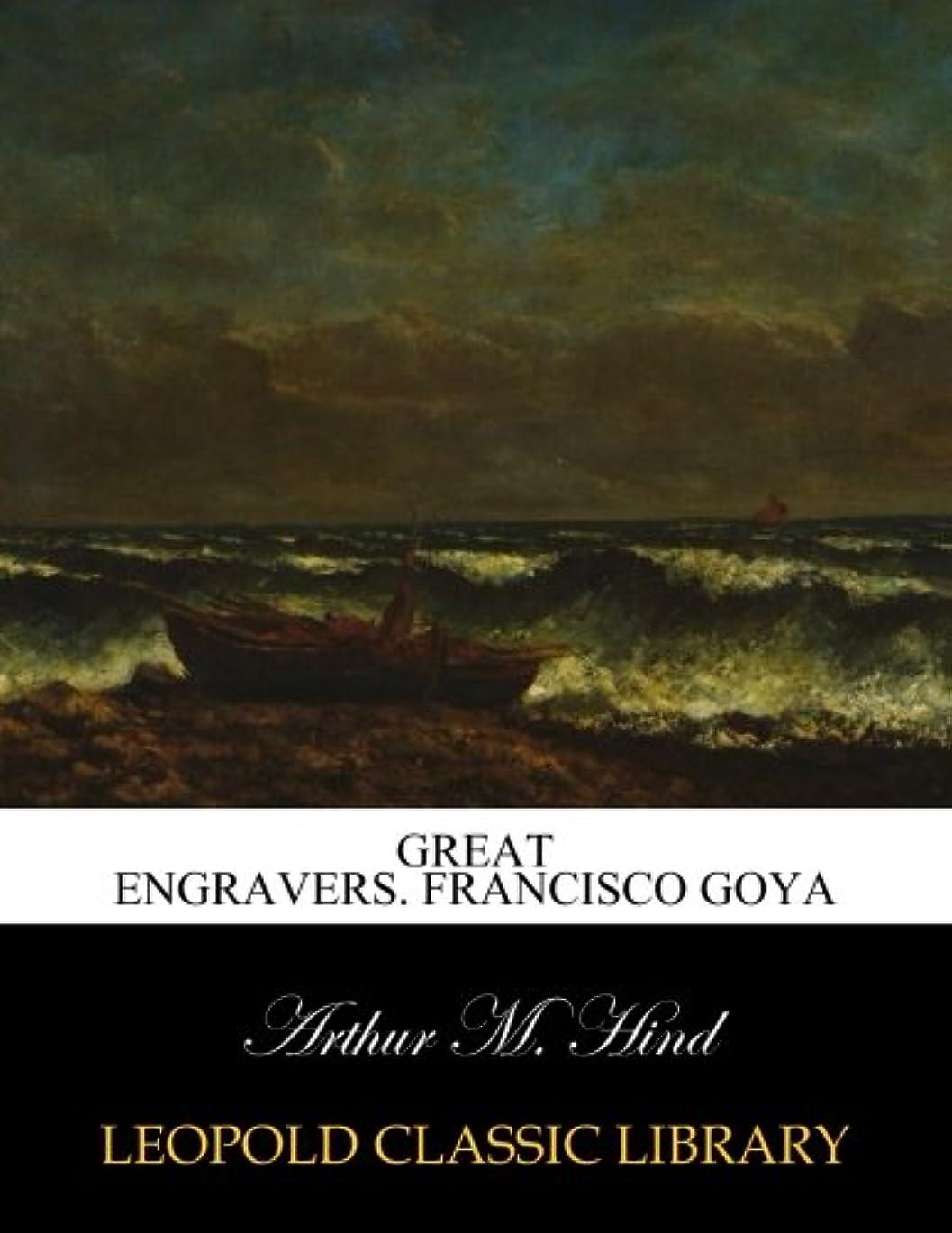 投げる松の木マラソンGreat engravers. Francisco Goya