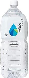 ミツウロコビバレッジ 岐阜・養老の天然水 2L×24本