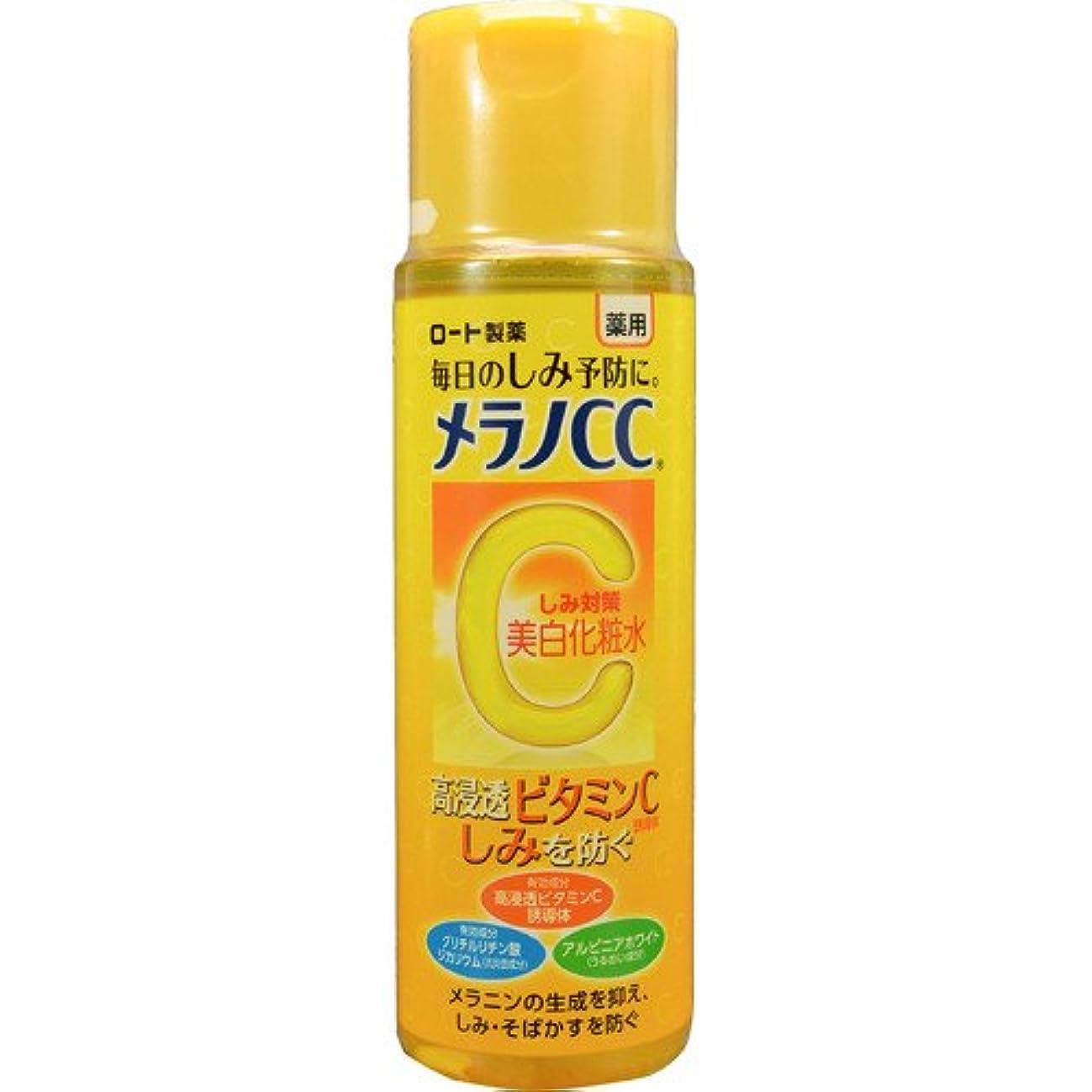 警告する木曜日愛情深いメラノCC 薬用しみ対策美白化粧水 × 3個セット