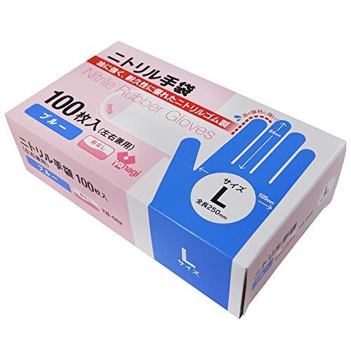 やなぎプロダクツ 使い捨て ニトリル ゴム 手袋 ブルー 左右兼用 Lサイズ 100枚入 粉なし 食品衛生法規格基準適合品 TB-062
