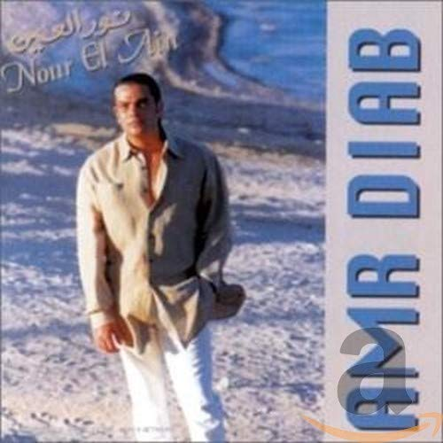 Nour El Ain