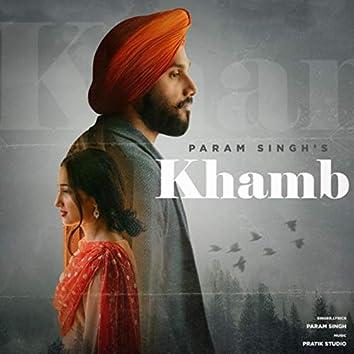 Khamb