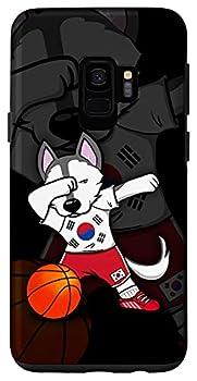 Galaxy S9 Dabbing Husky South Korea Basketball Fans Jersey Korean Flag Case