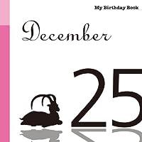 12月25日 My Birthday Book