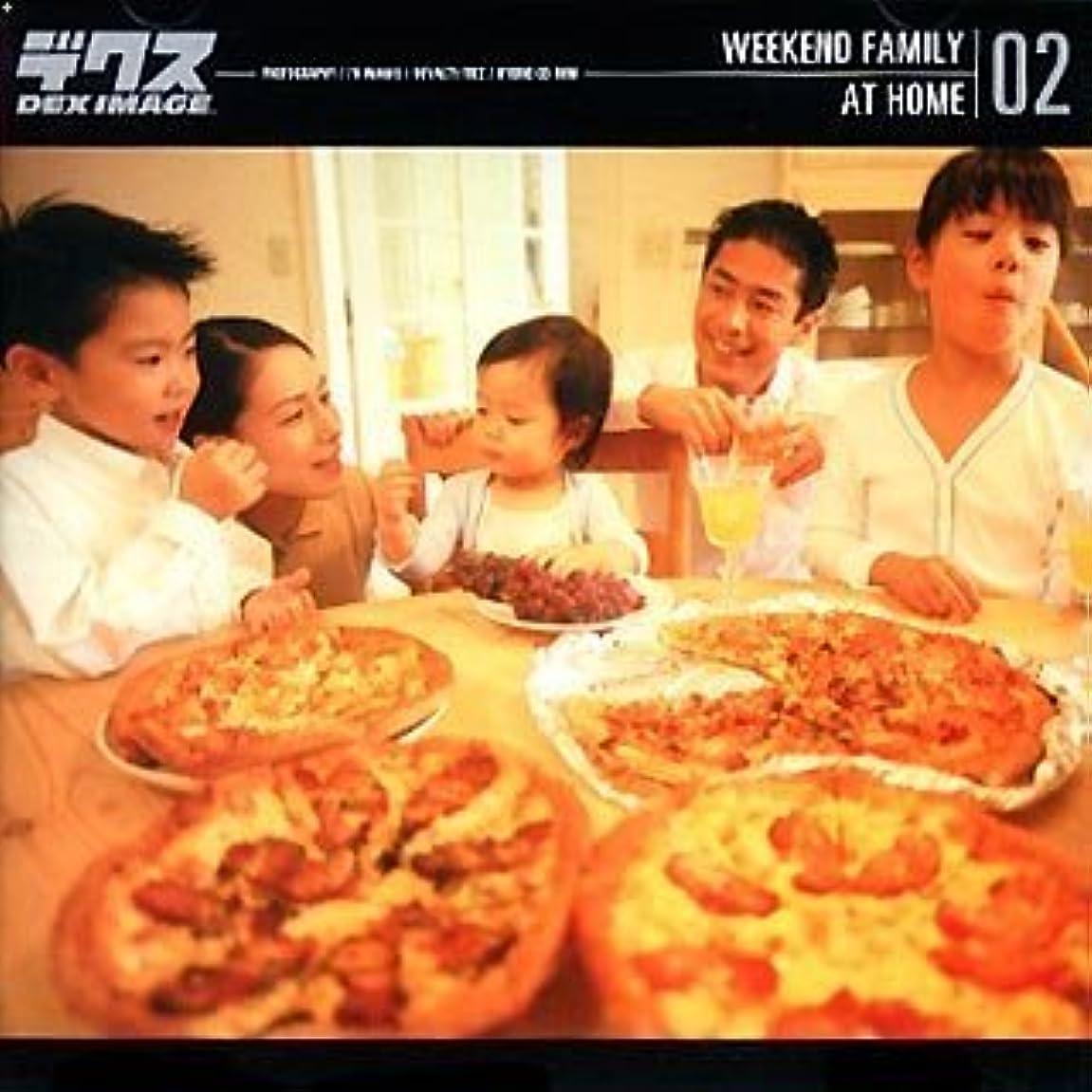 習慣四回清めるWeekend Family 02 At Home