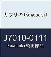 カワサキ(Kawasaki) 純正部品 カワサキステッカー J7010-0111