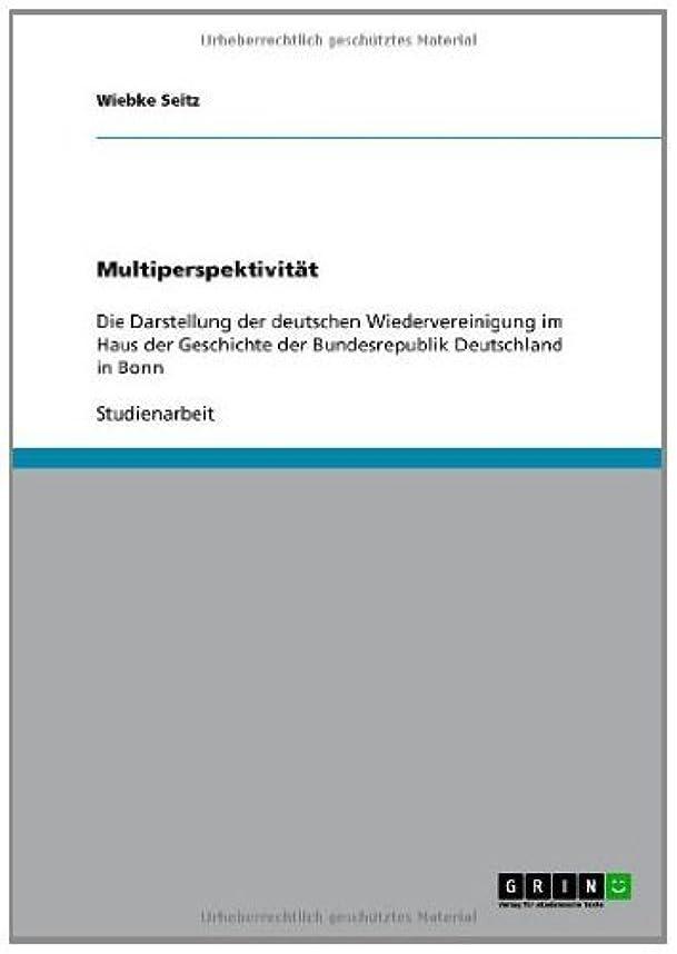 ストローク置き場見出しMultiperspektivit?t: Die Darstellung der deutschen Wiedervereinigung im Haus der Geschichte der Bundesrepublik Deutschland in Bonn (German Edition)