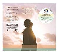 【外付け特典あり】evergreen2 (初回限定盤)(2CD+Blu-ray)(ポストカード(絵柄B)付)