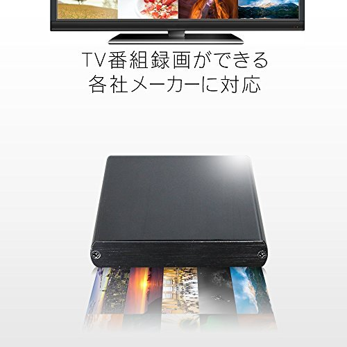 MARSHAL『外付けハードディスク2TBポータブルHDD』