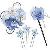 鎌倉工芸 [カマクラクラフト] 和装 髪飾り 5点セット | カーネーションの花 ヘアクリップ ・ かんざし ・ Uピン3本 ブルー(群青色)
