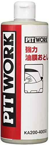 PITWORK(ピットワーク) ガラスクリーナ 強力油膜おとし 400g KA200-40050 撥水剤