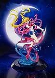 Anime Figure Sailor Moon Figuarts Zero Chouette Figura de acción Modelo Hecho a Mano Juguetes Animación Personaje de animación 20 cm Figura de acción Toy Anime Figura Regalos