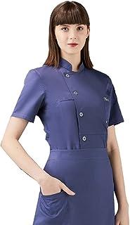 Sentao Men Women Chef Coat, Short Sleeve, Chef Jacket, Stand-up Collar, Chest Pocket, White & Black&Blue Available, Sizes ...