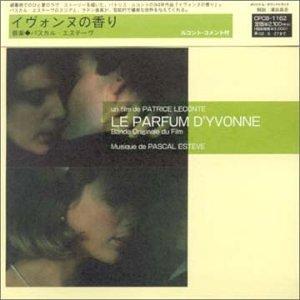 Das Parfüm von Yvonne (Le Parfum d'Yvonne) (Japan Edition)