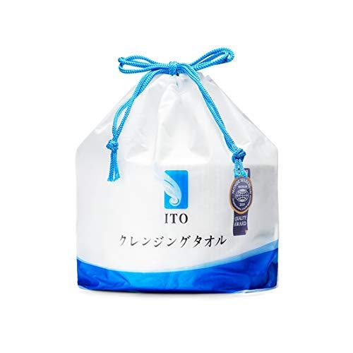 ITOクレンジングタオル使い捨てタオル洗顔タオル乾湿両用美容タオルフェイスタオル旅行メイク落とし(ホワイト)