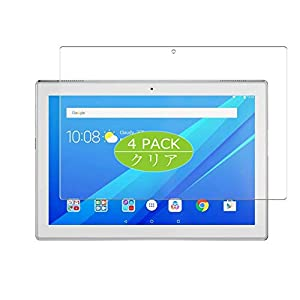 Vaxson Pack of 4 Screen Protectors for Lenovo Tab 4 10 TB-X304 10.1 Tab4 Screen Protector Bubble-Free TPU Film [Not Tempered Glass]