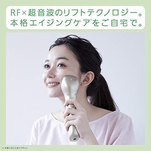 パナソニック美顔器RF(ラジオ波)海外対応コードレスゴールド調EH-SR73-N
