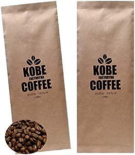 コーヒー豆 お試しセット モカブレンド 300g 自家焙煎 珈琲豆 コーヒー中煎り (豆のまま)
