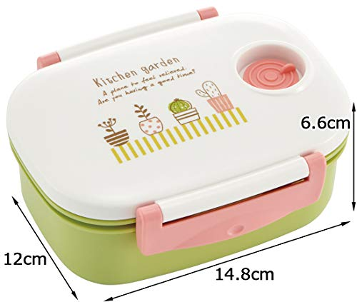 スケーター 真空容器 保存容器 S 弁当箱 シール容器 キッチンガーデン 450ml MPP3