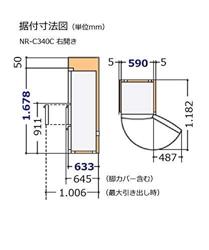 Panasonic(パナソニック)『NR-C340C』