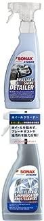 【おすすめセット】SONAX(ソナックス) コーティング剤 ブリリアントシャインディテイラー + ホイールクリーナー エクストリーム ホイールクリーナー セット