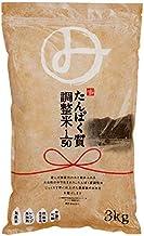 (低たんぱく米)みしまのたんぱく質調整米1/50 3kg たんぱく調整食 低タンパク食 無洗米 常温保存可能