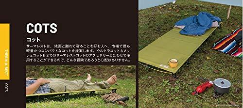 THERMAREST(サーマレスト)アウトドアベッドラグジュアリーライトメッシュコットXL【日本正規品】30904