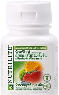 Nutrilite Concentrated Fruits and Vegetables 60 Tablets,amway Product,amway