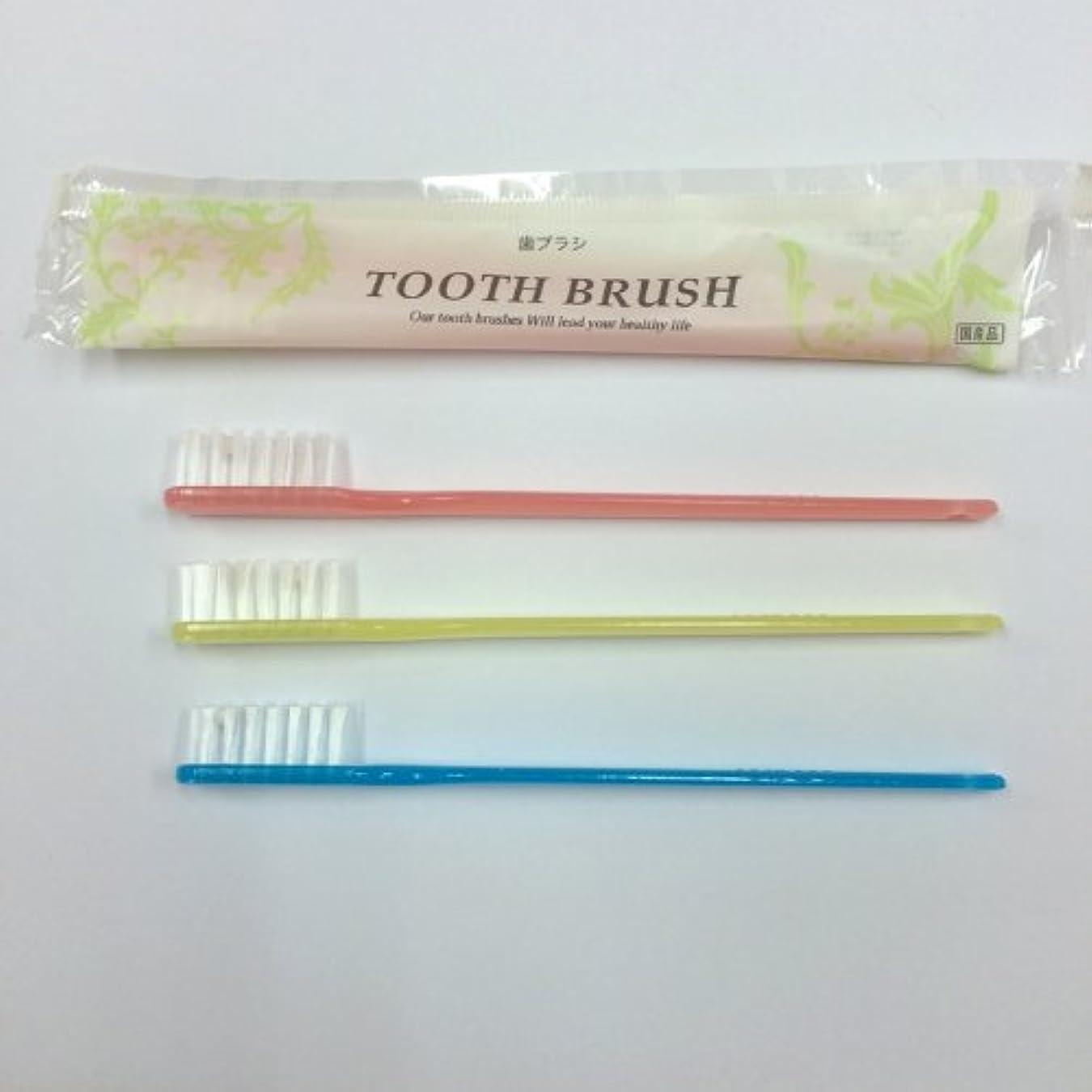 すなわち全体にショッキングインスタント歯ブラシ 3色アソート(ピンク?ブルー?イエロー) 200本