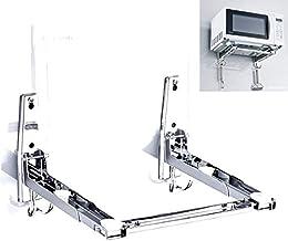 Disscool Estante de pared para horno de microondas con ganchos extraíbles, soporte ajustable para horno de microondas de acero inoxidable (plateado, acero inoxidable)