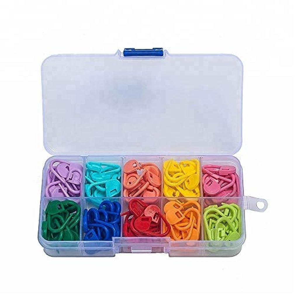 Vondrak 120 Pieces Locking Stitch Markers Knitting Crochet Needle Clip Plastic Stitch Holder 10 Assorted Colors with Storage Case